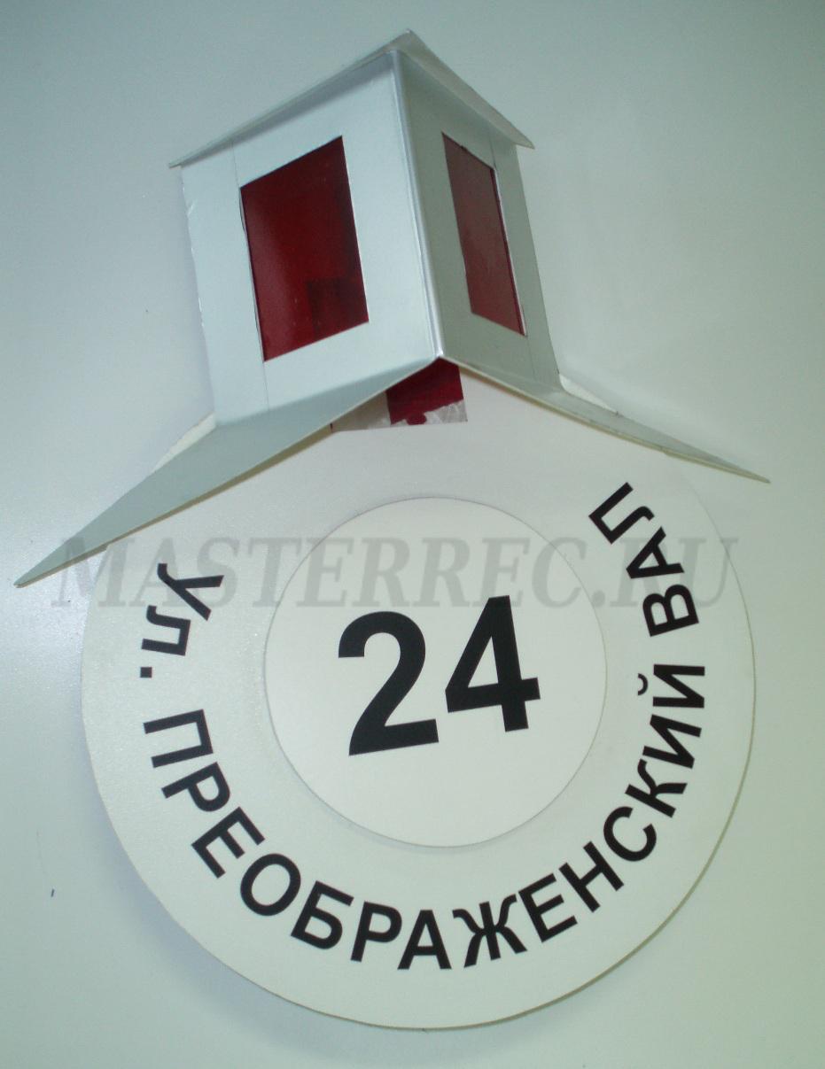 Из чего сделать номер дома своими руками 429